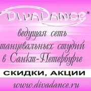 dance-studia group on My World