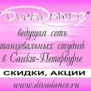 dance-studia группа в Моем Мире.