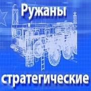 Ружаны стратегические группа в Моем Мире.