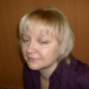 Наталия Ефимова on My World.