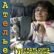 СветЛАНА Кузнецова on My World.