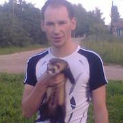 Сергей Горбунов on My World.