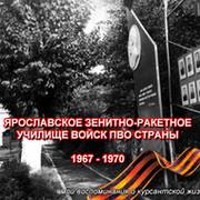 24vzvod.ru группа в Моем Мире.