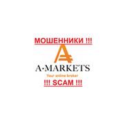 АМаркетс - МОШЕННИКИ !!! group on My World