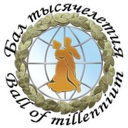 """Клуб исторических танцев """"Бал тысячелетия"""" group on My World"""