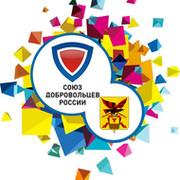 Союз добровольцев России - Забайкалье  group on My World