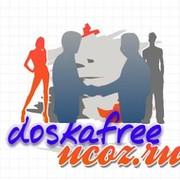 doskafree Бесплатная Доска объявлений,Каталог сайтов России group on My World