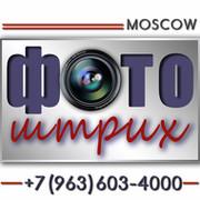 fotoshtrih.ru группа в Моем Мире.