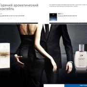 kosmetik-parfym group on My World