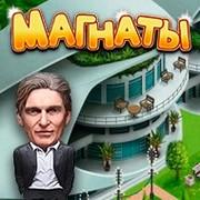 magnati-video