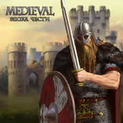 Medieval: Эпоха Чести group on My World