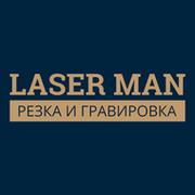 LaserMen group on My World