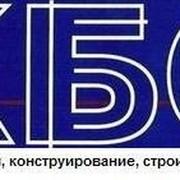 КБС - ПОДВЕСКА ОБСЛУЖИВАНИЕ, КОНСТРУИРОВАНИЕ, СТРОИТЕЛЬСТВО АВТО группа в Моем Мире.