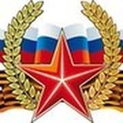 За сильную и здоровую Россию! group on My World