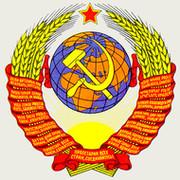 СОВИНФОРМБЮРО group on My World