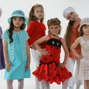 Шьем и Вяжем нашим Деткам group on My World