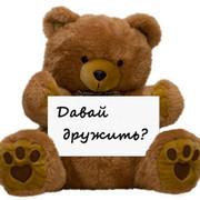 Медведь Зомбиков ЗФ on My World.