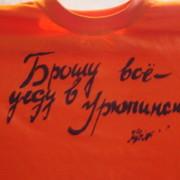 Андрей Белоусов on My World.