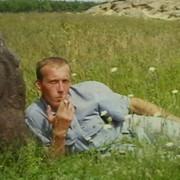 Дмитрий Бутеев on My World.