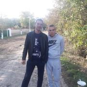 Дима Черноморе on My World.
