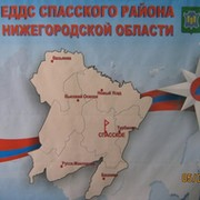 ЕДДС Спасского района * on My World.
