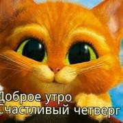 Татьяна Владимировна on My World.
