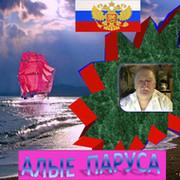 Игорь Иванов-Смоленский on My World.