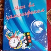 Владимир Кистанов on My World.