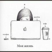 Софья Кусаинова on My World.