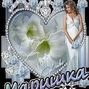 Марианна Исламовна on My World.
