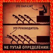 Александр Трифонов on My World.