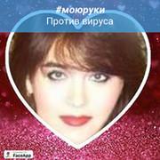 Татьяна Парамонова on My World.