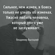 Наташа Тихомирова on My World.