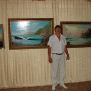 Дмитрий Цыганюк on My World.