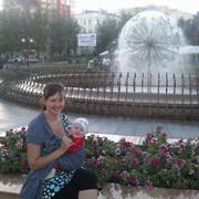 Марина Паутова on My World.
