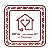 Poliklinika№5 g.Grozny on My World.