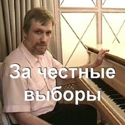 Алексей Северный Мотив on My World.