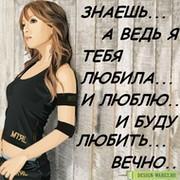 Светлана Каноныхина on My World.