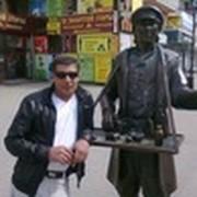 eduard mirzoyan on My World.