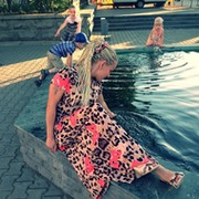 Ирина Юркина on My World.